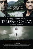 TambemAChuva