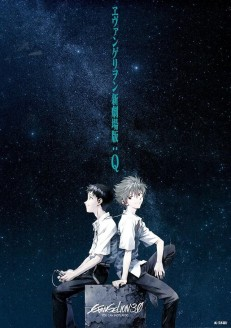Evangelion-3_0-Shinji-and-Kaworu